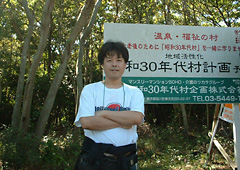 2007102801.jpg