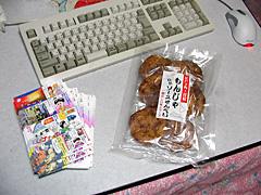 PC300596.JPG