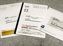 ayashii_dm.jpg