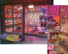 駄菓子屋玩具 くろさわ商店