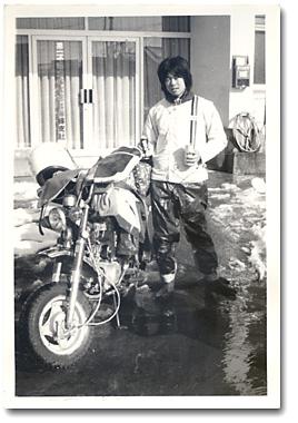 19741123-24b.jpg