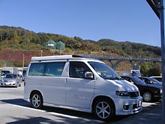 20081028a.jpg