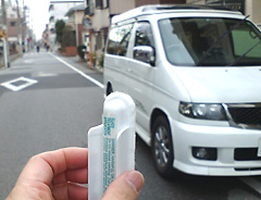 20081224c.jpg