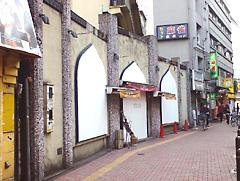 20090119.jpg