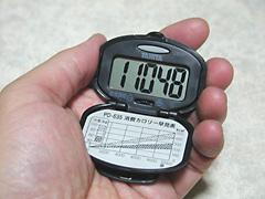 20090415b.jpg