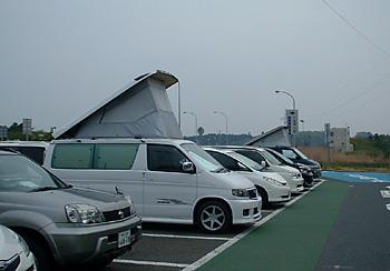 20090503.jpg