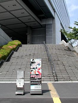 20090604a.jpg