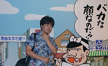 20090916b.jpg