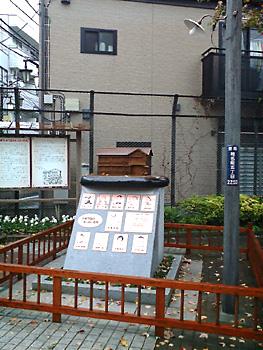 20091205b.jpg