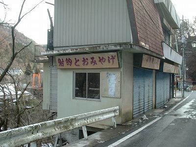 20120306a.jpg
