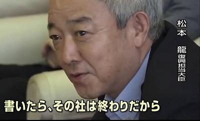 kaitara_owari.jpg