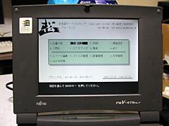 PC120576.JPG