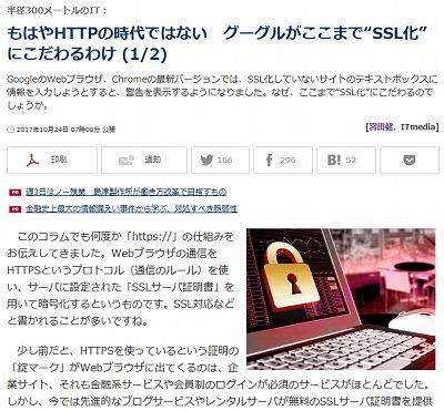 itmedia02171024.jpg