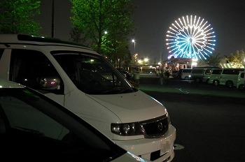 20110427-30j.jpg
