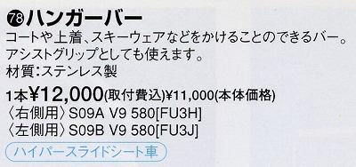 20131021a-3.jpg