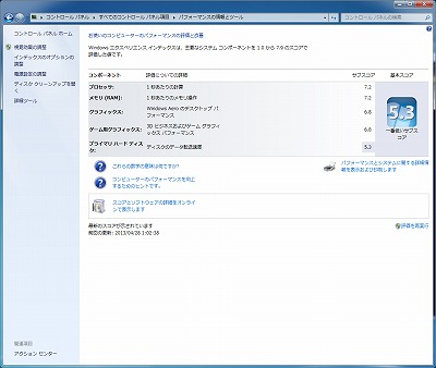 20140319a.jpg