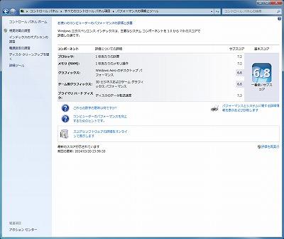 20140319f.jpg
