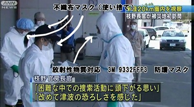 edano_fukusima02.jpg