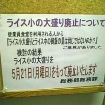 oomori_haisi.jpg